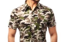 Jak oslnit s pánskými košilemi